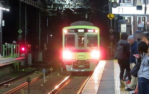 1065-1 7009F特急京王八王子行き 北野 31.3.20.jpg