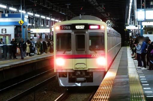 1065-2 7009F特急京王八王子行き 北野 31.3.20.jpg