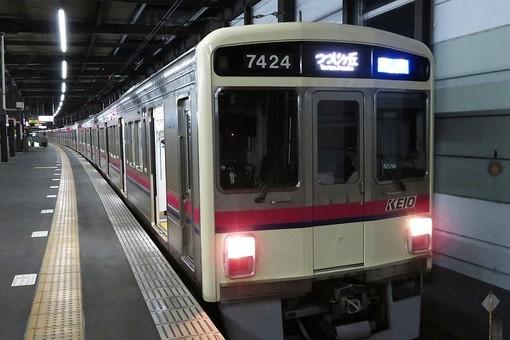 1065-5 7424F 快速つつじヶ丘行き 北野 31.3.20.jpg